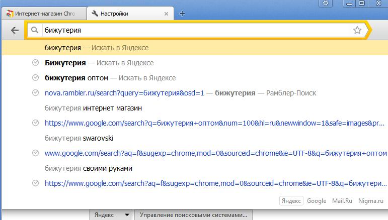 Новый Яндекс.Браузер - браузер